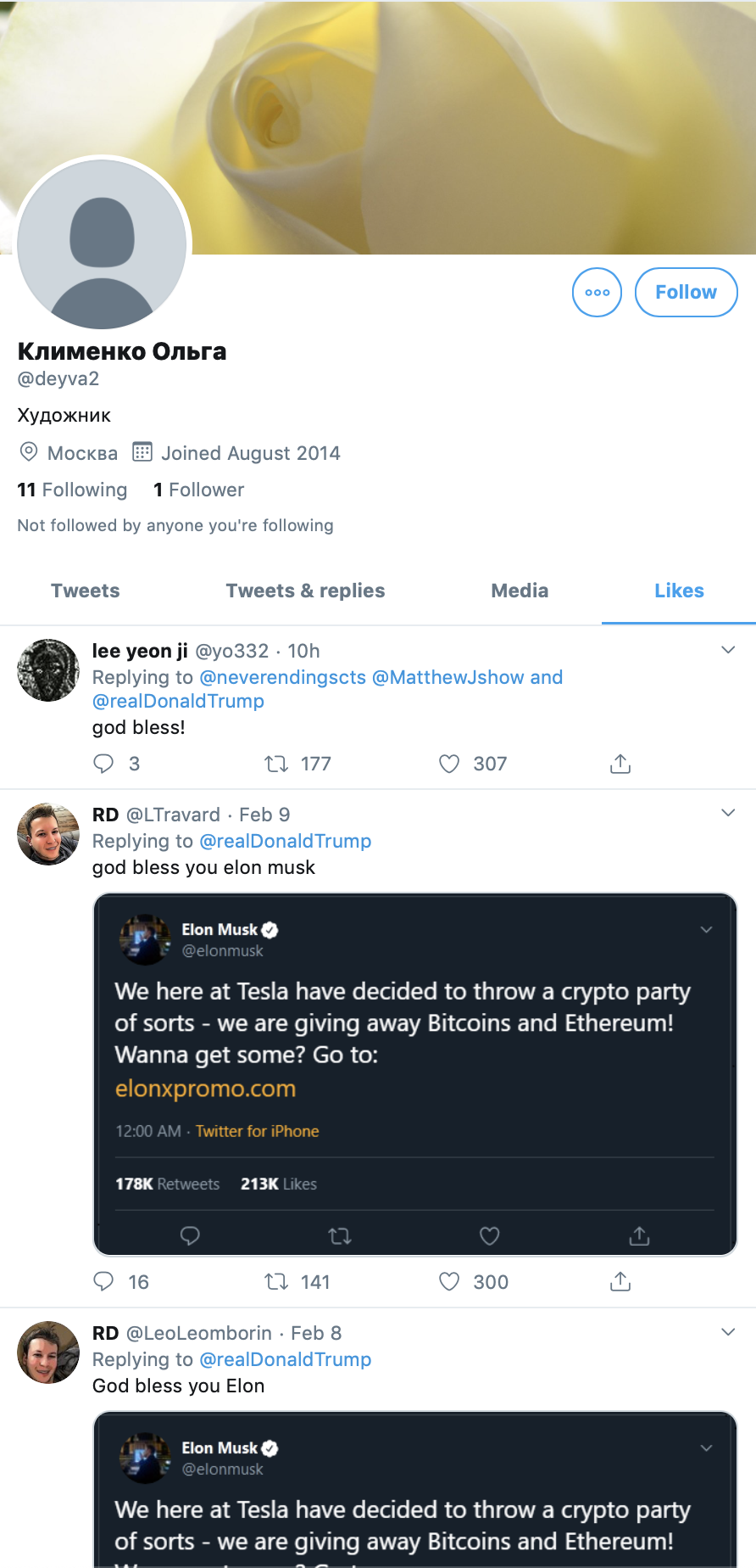 elon musk cryptocurrency giveaway